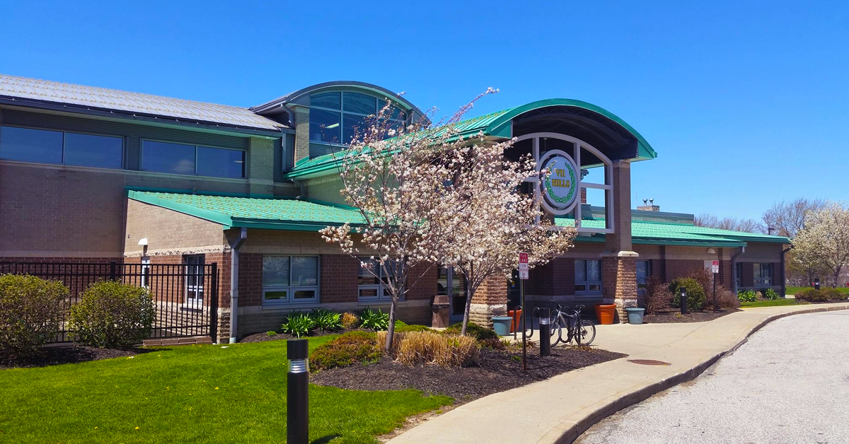Seven Hills Rec Center